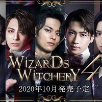 【通常予約】フォトブック「Wizards Witchery4」一冊 + 特製ポストカード