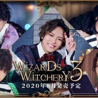 【通常予約】フォトブック「Wizards Witchery3」二冊 ポストカード + ご希望キャスト2L写真