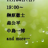 11月24日(日)19:00公演  チケット販売所