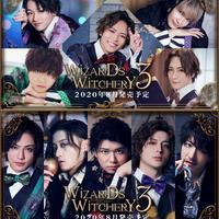 【通常予約】フォトブック「Wizards Witchery3」三冊 ポストカード + ご希望キャスト2L写真 + 限定DVDセット