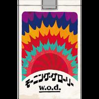 8th cassette「モーニング・グローリー」