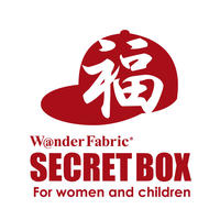 SECRETBOX Fro WOMEN&CHILDREN