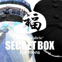 SECRETBOX:VOl.5.3 (カーブツバ)