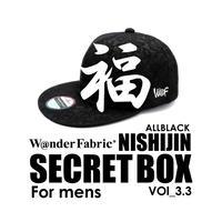 NISHIJINORI-ALLBLACK-SECRETBOX Fro MENS