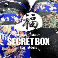 KYOYUZEN-SECRETBOX:Vol.5.4