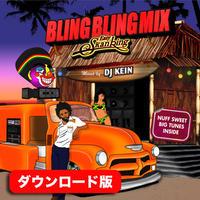 ダウンロード版 BLING BLING MIX EasySkanking