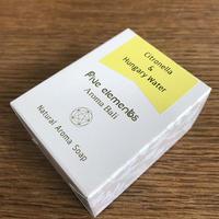 Natural Aroma Soap 90g 【シトロネラ&ハンガリーウォーター】