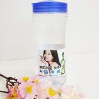 「チョウムチョロム」水ボトル