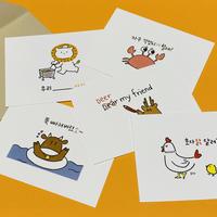 韓国語メッセージカード