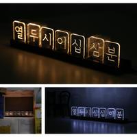 「ハングル」アクリル電子照明時計