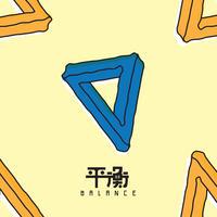 Elephant Gym / BALANCE (Vinyl)