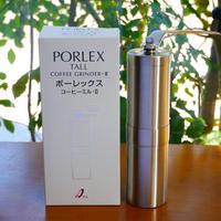 ポーレックス コーヒーミル・Ⅱ