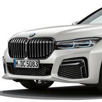 BMW純正部品 G11 G12 LCI 7シリーズ用Individualハイグロスシャドーライン ブラックグリル