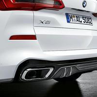 BMW純正 G05 X5用M PERFORMANCE カーボンリアディフューザー