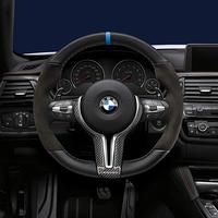 (正規輸入品)BMW M Performance スポーツステアリングホイール II プロステアリング カーボンステアリングカバー付属