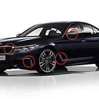 BMW純正部品 G30 G31 5シリーズ M PERFORMANCEモデル M550専用パーツ セリウムグレー パーツセット