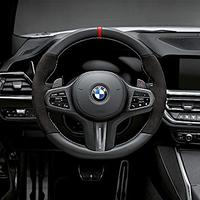 BMW純正部品 M Performance カーボン レザー ステアリング・カバー ステアリングヒーター非装着車用