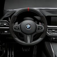 BMW純正///M PERFORMANCE カーボン/レザー ステアリングホイールカバー 艶消オープンボアタイプ
