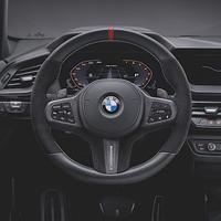 BMW M Performance レザー・アルカンタラ ステアリングホイール F40 1シリーズ G29 Z4シリーズ F44 2シリーズグランクーペ パドルシフト非装着車用
