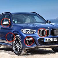 BMW純正部品 G01 X3 G02 X4シリーズ M PERFORMANCEモデル M40専用パーツ セリウムグレー パーツセット
