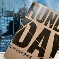 HUNDRED DAYS 公演パンフレット