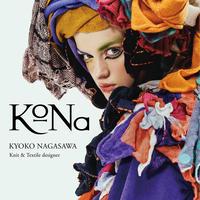 『KYOKO NAGASAWA Knit & Textile designer』