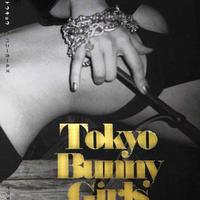 Tokyo Bunny Girls / OSAMI YABUTA