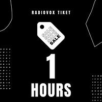 1時間利用チケット