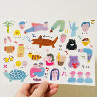 HELLO! TAIWAN ⟡ STICKER