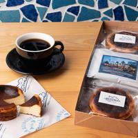 ※5月20日発送※[3箱セット]バスクチーズケーキ2個とコーヒー3パック ギフトセット