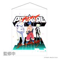 プロメア 1st Anniversary A2タペストリー【8月お届け予定】