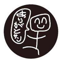 ありがとサン(Metal badges)