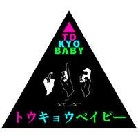 【2部】TOKYO baby 〜七夕の夜ですね〜心の換気場所