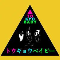 【2部】「TOKYObaby ~夏のせいにしたらいい〜心の換気場所」