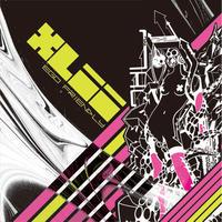 XLII - Ego Friendly CD Album