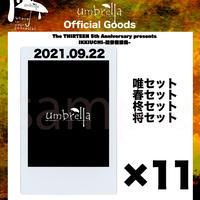 9/22 高田馬場PHASE チェキ 11枚セット