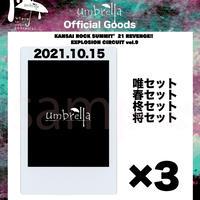 10/15 KANSAI ROCK SUMMI チェキ 3枚セット