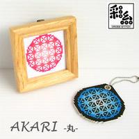 彩糸《AKARI-丸-》