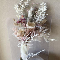 welcomebord+bouquet   アクリルA2サイズ