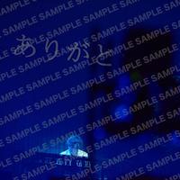 9月23日(月)パシフィコ横浜国立大ホール002【Lサイズ】