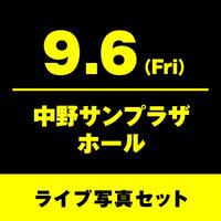 9月6日(金)中野サンプラザ ライブ写真セット【Lサイズ】