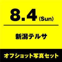 8月4日(日)新潟テルサ オフショット写真セット【Lサイズ】