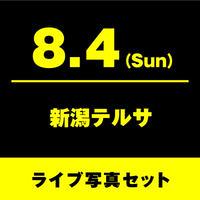 8月4日(日)新潟テルサ ライブ写真セット【Lサイズ】