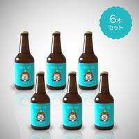 ヤブキビール6本セット