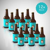 ヤブキビール12本セット
