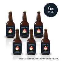 ヤブキビールプレミアムキング6本セット