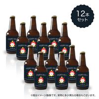 ヤブキビールプレミアムキング12本セット