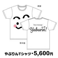やぶりん!Tシャツ5,600円