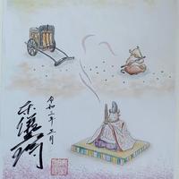 東儀秀樹 手描き色紙 サイン付【限定販売】