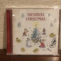 【期間限定】東儀秀樹CD「HICHIRIKI CHRISTMAS」(サイン付)